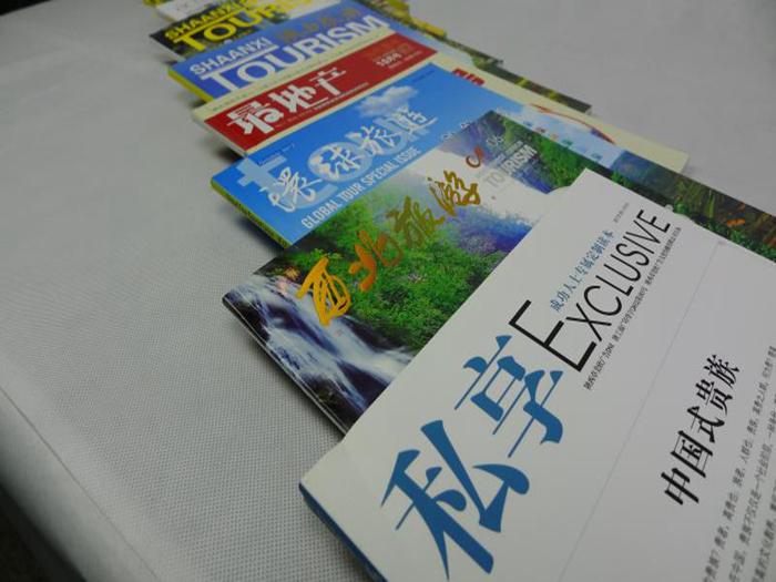 宣传册印刷用纸、西安华谊印务宣传册印刷、宣传册印刷
