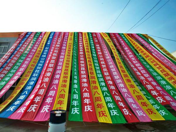 柏韦特润滑油(多图),邯郸变压器油