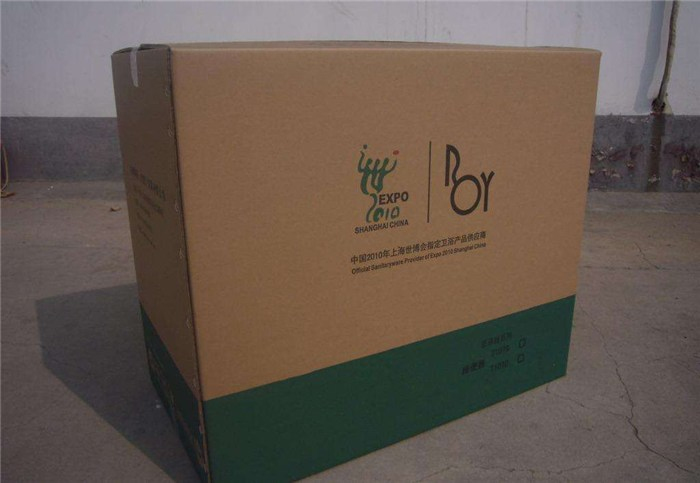 威海友谊包装(图)|家用电器包装纸箱加工|威海纸箱