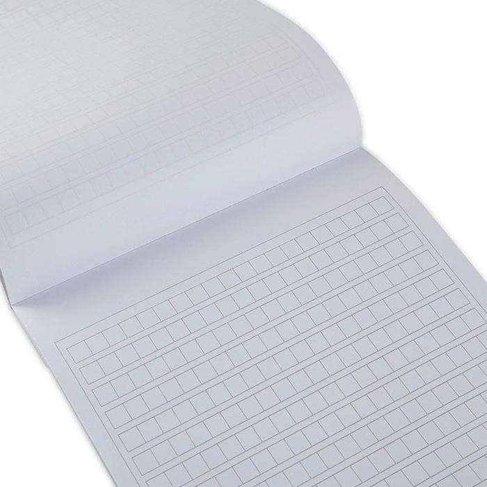书写纸生产厂家_荆州书写纸_骏树纸业-书写流畅(查看)