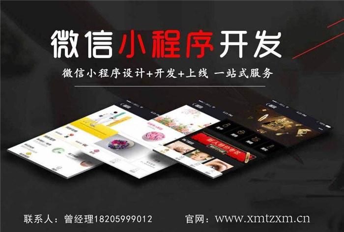 心淼信息_酒类app_宁化酒类