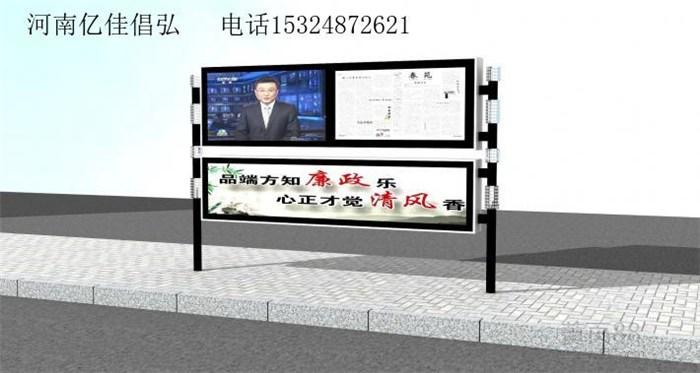 中原报业集团阅报栏|北京市阅报栏|【人民日报阅报栏图片】