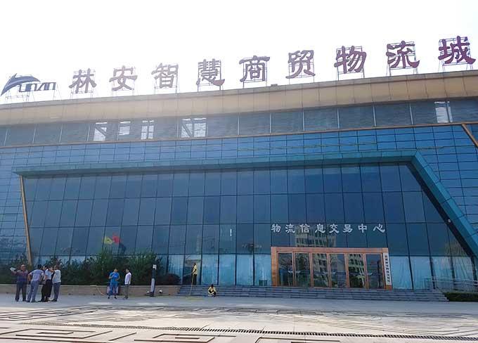 邯郸至河南货物运输_运输_林安物流中国好物流