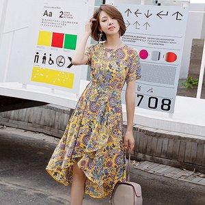 长裙搭配图片|泓发服饰|盐田区长裙