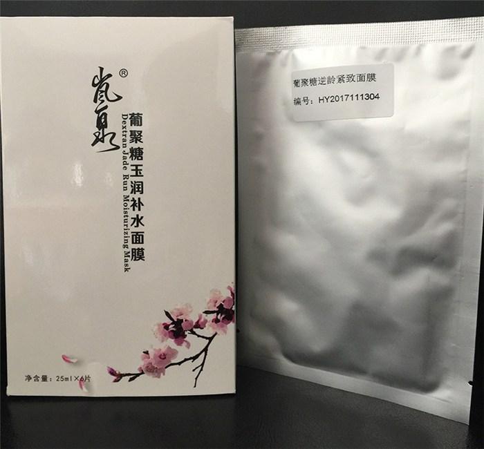广州品男鞋批发工厂直销报价