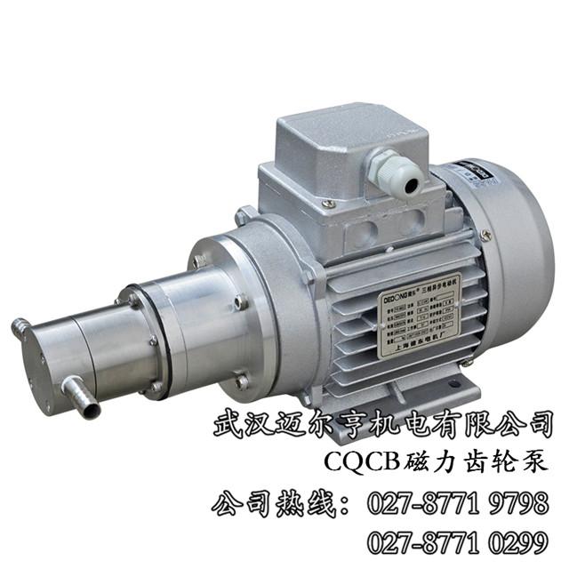转子泵|【迈尔亨机电】|不锈钢凸轮转子泵