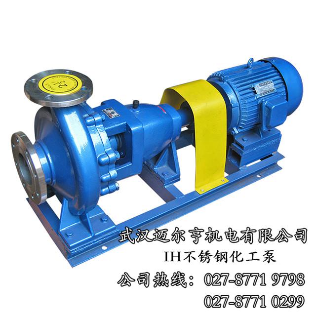 不锈钢转子泵价格_转子泵_【迈尔亨机电】