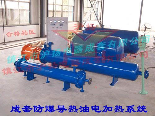 电热管|镇江沪扬电器成套|电热管批发
