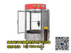 朝阳区烤鸭炉_烤鸭炉设备价格_北京烤鸭炉设备厂家