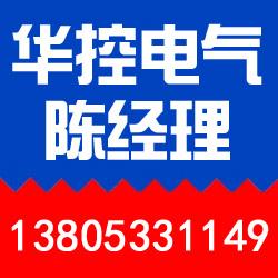 交流电机调速器图片/交流电机调速器样板图 (1)