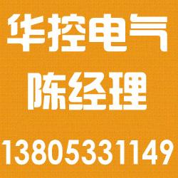 华控电气(图)_张店潜水泵专用变频器价格_桓台专用变频器