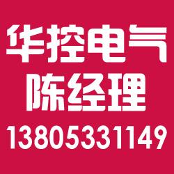 华控电气_山东提升机专用变频器多少钱
