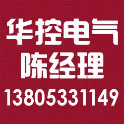 滨州防爆变频器多少钱_华控电气_济宁防爆变频器
