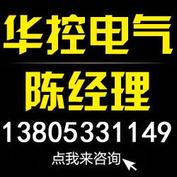 聊城防爆变频器、华控电气、东营防爆变频器厂家供应