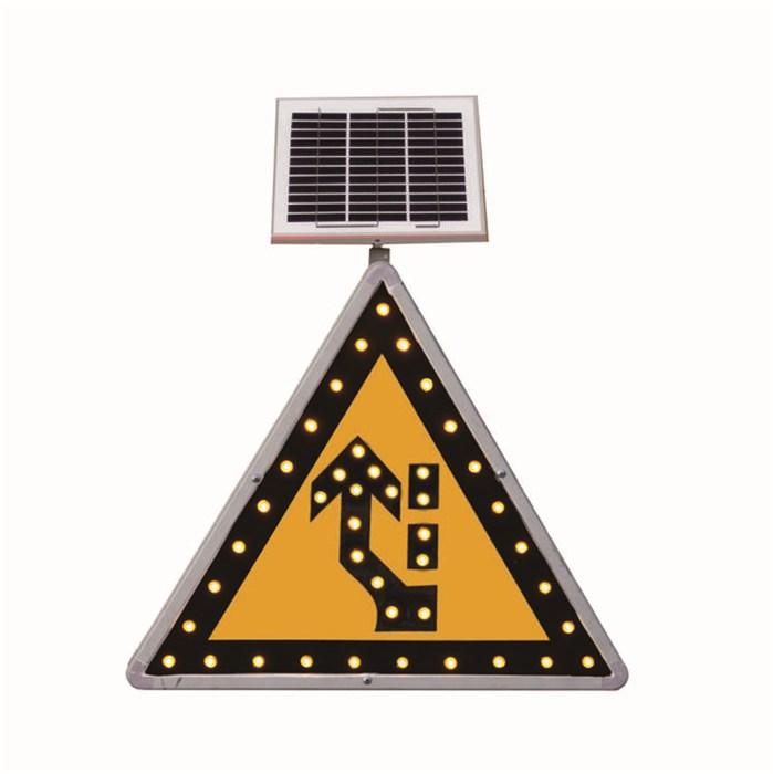智盟交通(图)_太阳能电池_广西太阳能