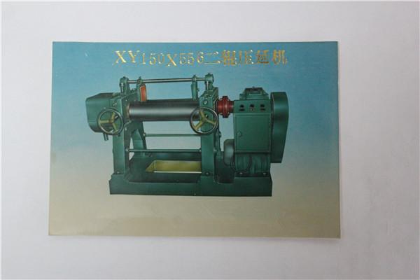 二辊压延机型号,二辊压延机,昌盛橡胶机械厂