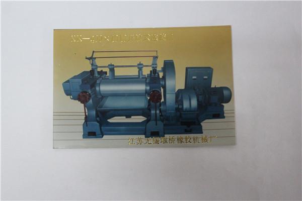 十六寸开炼机、无锡市昌盛橡胶机械厂、十六寸开炼机厂
