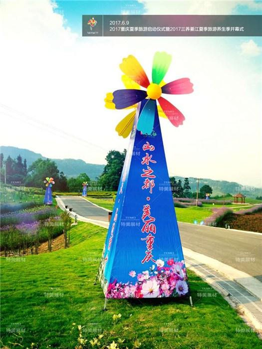 广告器材塑料配件|广告器材|景观风车