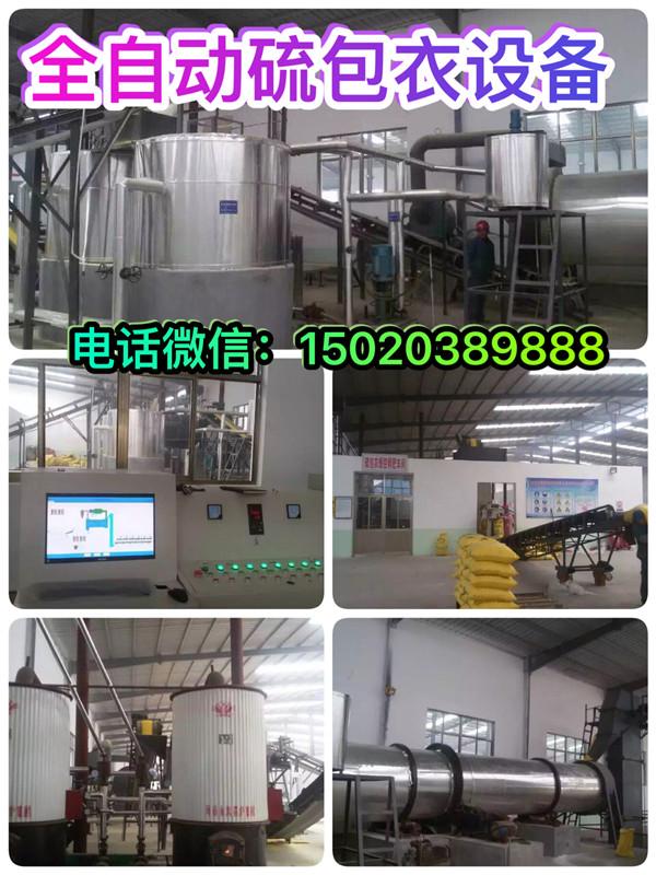 有機無機復混肥設備_金盛化工機械_有機無機復混肥設備銷售