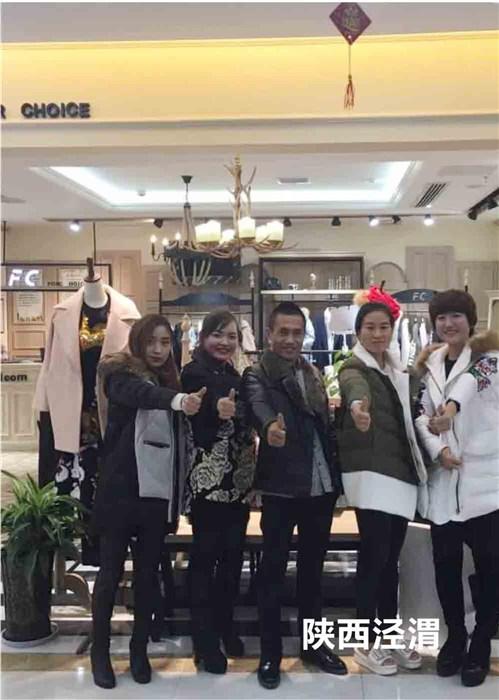 韩国品牌女装代理、合畅服饰、品牌女装代理