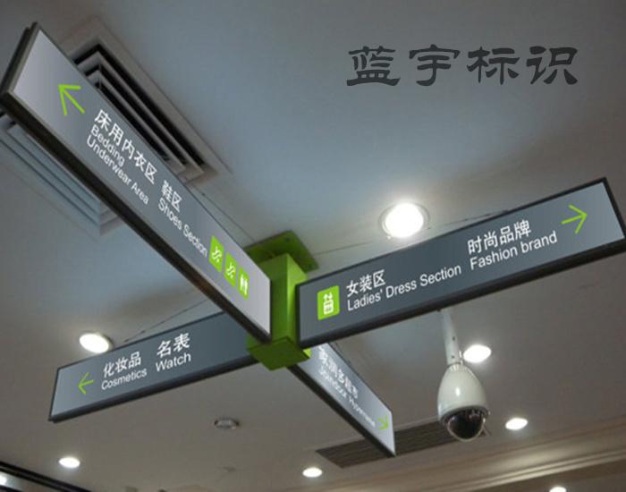 led标识标牌,标识标牌,西安蓝宇(查看)
