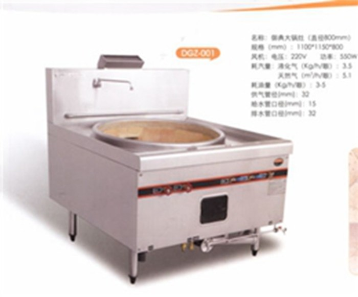 南京康锐厨具有限公司(图)|商用厨具哪家好|扬州厨具
