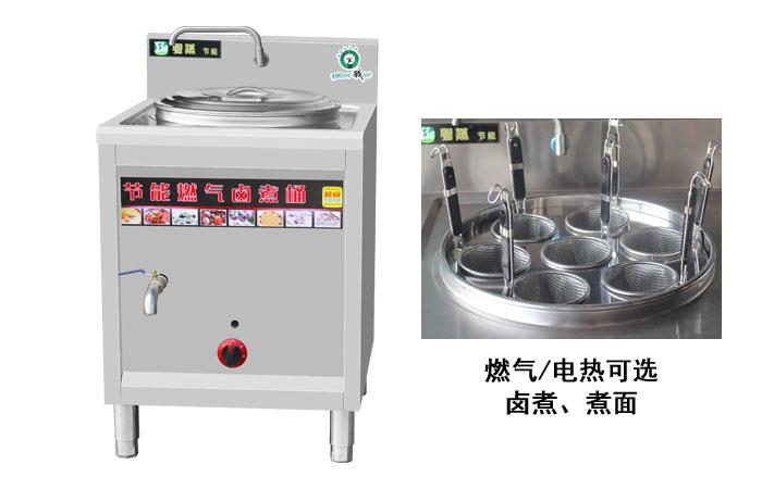 多功能电热煲型号销售