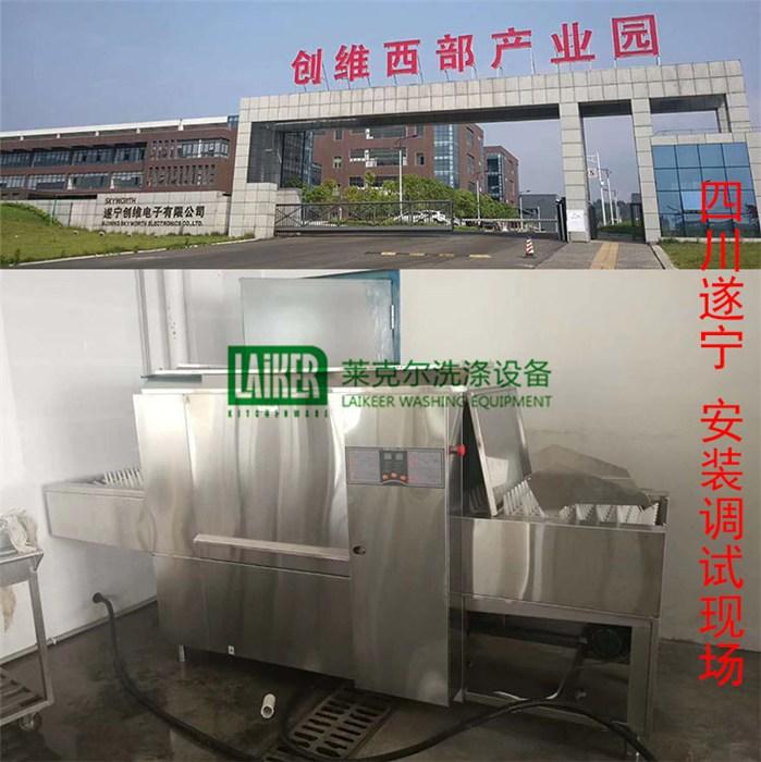 超声波清洗设备厂家_郴州超声波清洗设备_豪霸洗碗机(查看)
