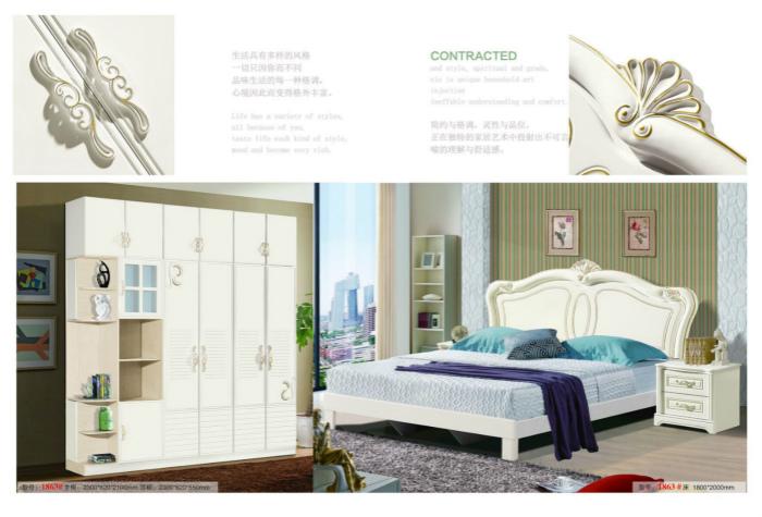 卧室家具什么颜色好|大同卧室家具|天益家具诚招经销商(查看)