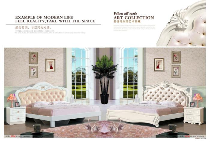卧室家具_天益家具 用心成就_卧室家具套装品牌