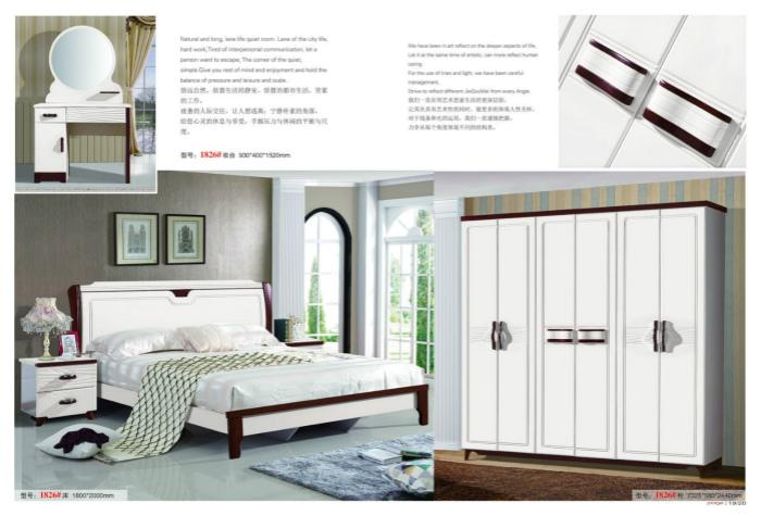 百色卧室家具,卧室家具套装品牌,天益家具(优质商家)
