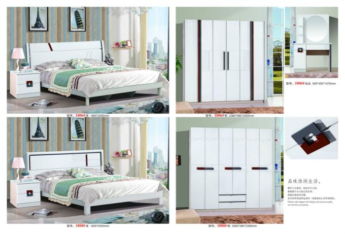 卧室家具四件套婚房,天益家具(在线咨询),卧室家具