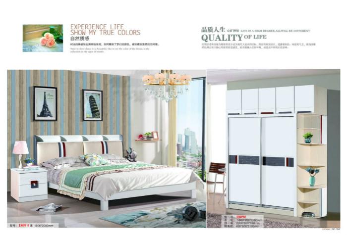 """卧室家具六件套装组合,天益家具""""品""""质当先,卧室家具"""