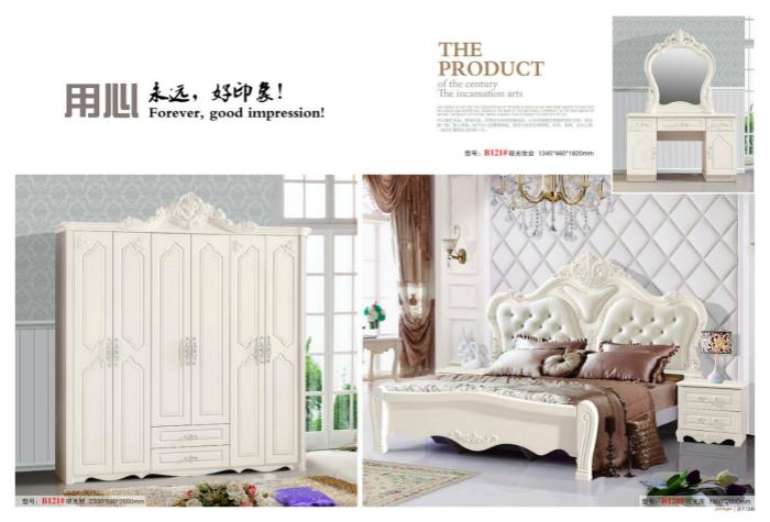 天益家具 高端 环保(图)、网上买卧室家具、卧室家具