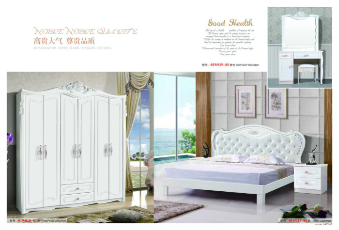 卧室家具什么品牌比较好,揭阳卧室家具,天益家具 用心成就