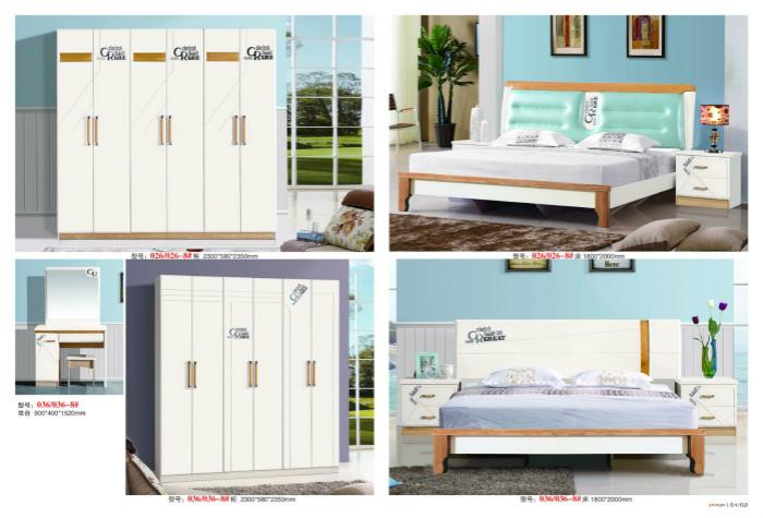 婚房卧室家具套装|天益家具(在线咨询)|卧室家具