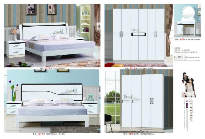 天益家具款式经典时尚(图),卧室家具四件套 主卧,卧室家具