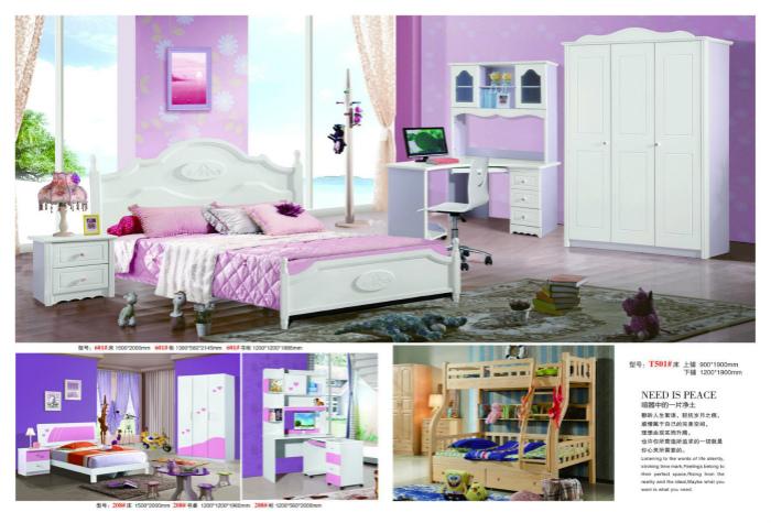 天益家具 高端 环保(图)_欧式卧室家具组合_天水卧室家具