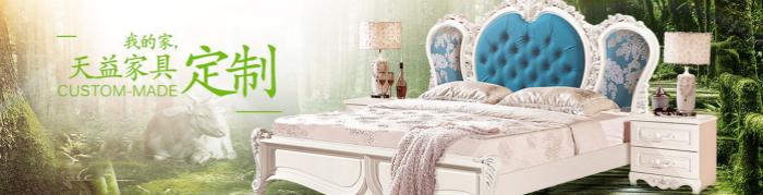 卧室家具 床 衣柜 套装,天水卧室家具,天益家具 高端 环保