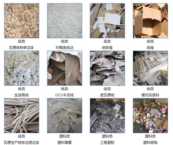 废海绵打包机多少钱-海绵打包机-河南圣鸿机械厂家