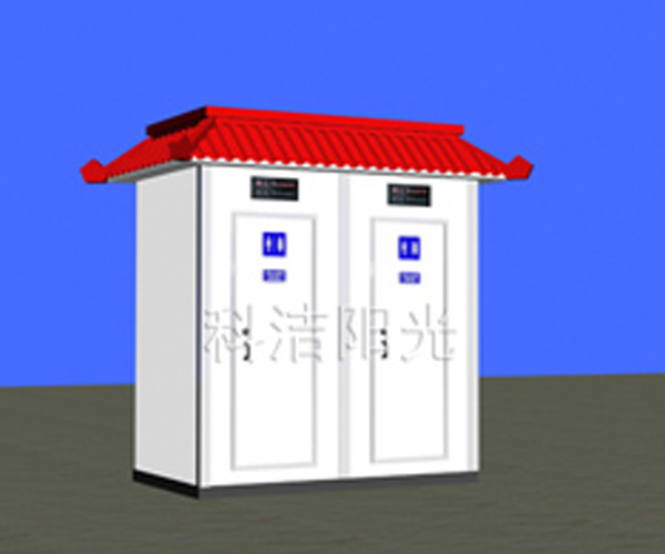 西藏环保厕所,环保厕所厂家,厂家直销