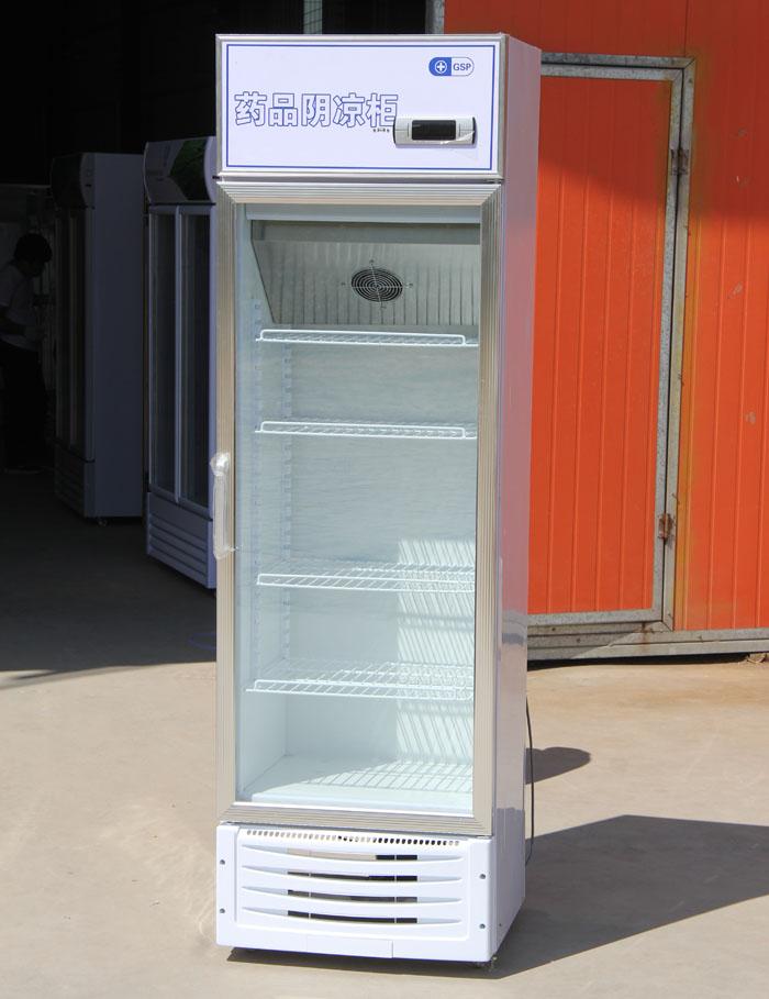 冰箱圆图记录纸报价
