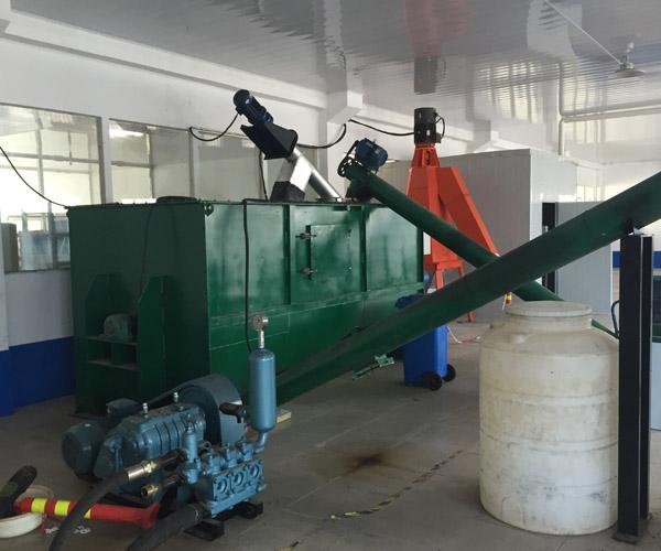 河南餐厨垃圾处理机、三态环境、餐厨垃圾处理机