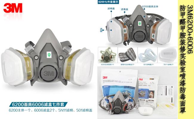 江苏安全防护用品,安尔圣电子,安全防护用品工业用