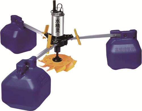水产养殖增氧机图片/水产养殖增氧机样板图 (1)