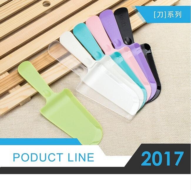 环保材质刀叉盘|环保材质刀叉盘批发|天誉周全(优质商家)