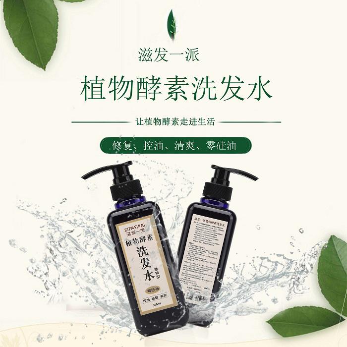 万江街道洗面奶、汇康生物科技、洗面奶批发商