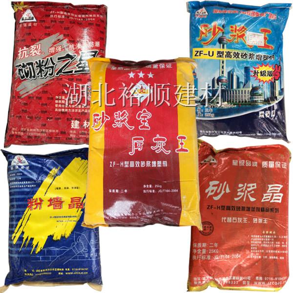 江西砂浆添加剂|裕顺建材 知名企业|砂浆添加剂企业