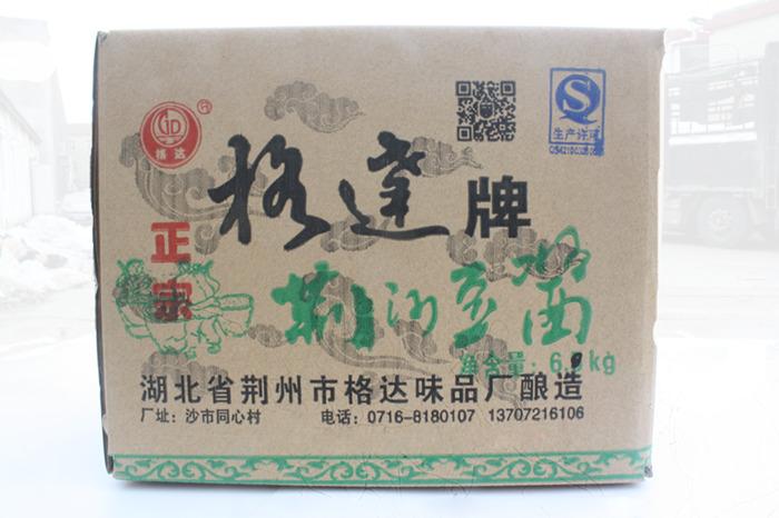 辣椒酱销售_格达味品(在线咨询)_辣椒酱