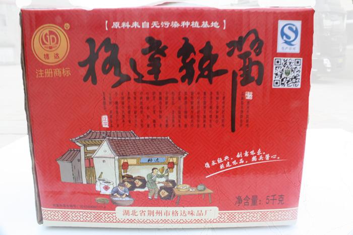 襄阳辣椒酱_辣椒酱食品_格达味品(优质商家)